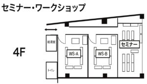 4F会場図